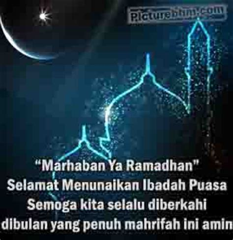 dp bbm bulan puasa atau ramadhan terbaru