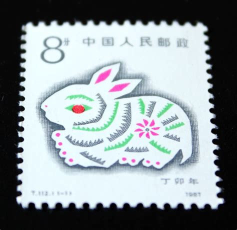 china st 1987 t112 lunar new year of the rabbit