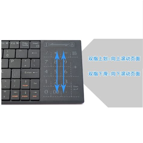 Keyboard For Windows Android Ios Wireless Bluetooth Multimedia wireless bluetooth 3 0 multimedia keyboard with touchpad for apple ios android smartphone