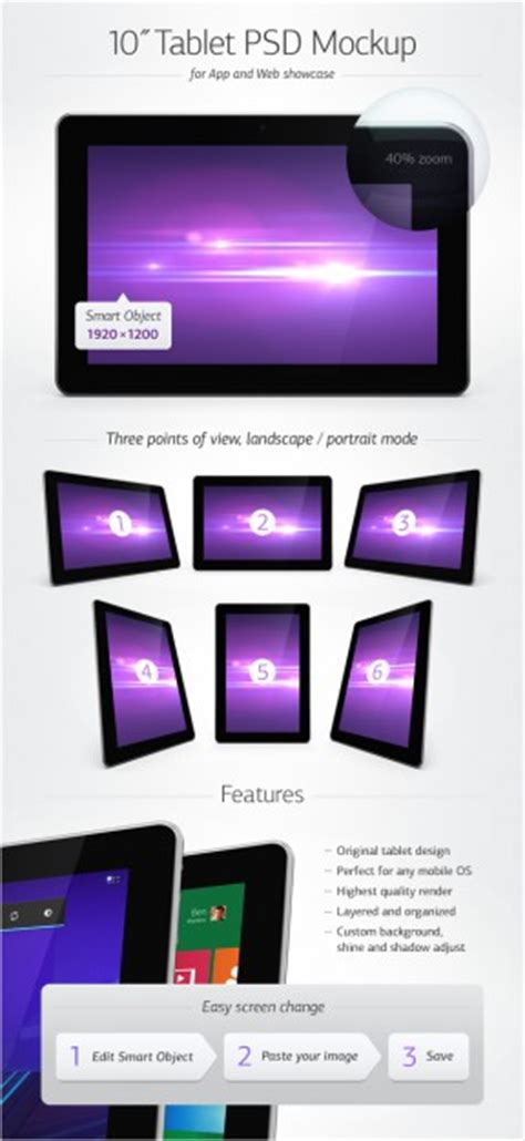 tablet template psd tablet mockup psd file free