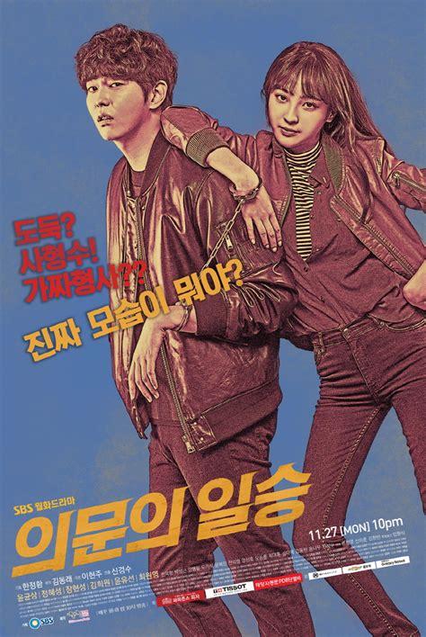 dramacool doubtful victory doubtful victory episode 6 english sub dramacool drama