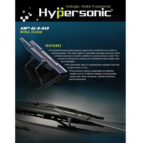 Hypersonic Wiper Stand Hp6440 Hypersonic Wiper Stand Hp6440 Black Jakartanotebook