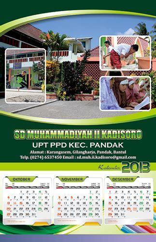 desain kalender batik kalender sd muhammadiyah kadisoro design lan cetak online
