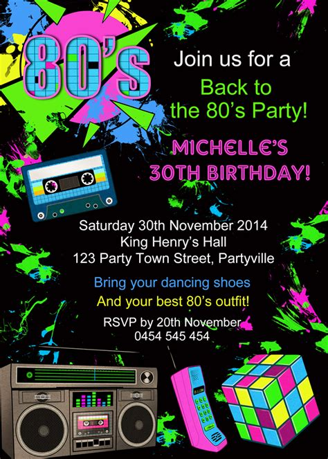 Back To The Eighties 80s Invite Adult Adults Birthday Party Invitations Invites Under The Owl 80 S Theme Invitation Templates Free