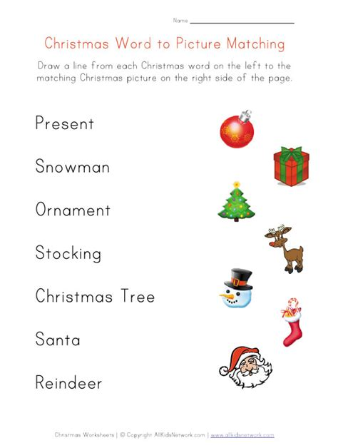 work sheets for kids christmas word matching worksheet