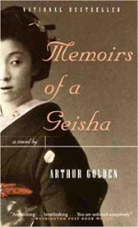 memoirs of a geisha arthur golden comprar libro en fnac es
