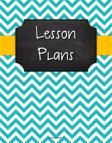 printable lesson plan binder cover lesson plan binder cover freebie turquoise chevron chalk