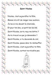Poeme Pour 1ere Rencontre Old Learntelehealth Org