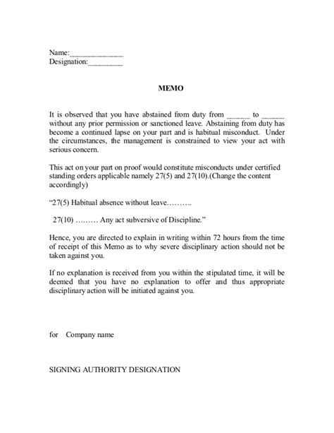 Explanation Letter For No Timeout letter for absenteeism 507