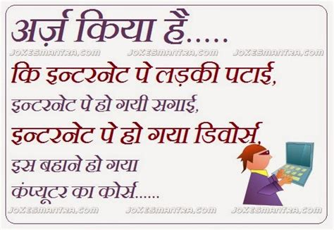 funny sayari hindi shayari dosti in english love romantic image sms
