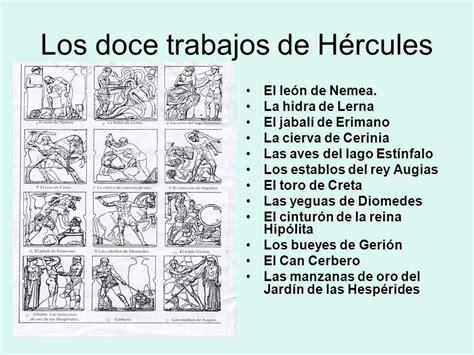 los doce trabajos de h 233 rcules heracles mundo secreto amino