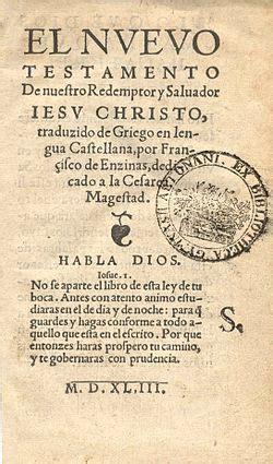 evangelio de mateo la enciclopedia libre nuevo testamento la enciclopedia libre