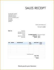 Credit Card Receipt Template Free Credit Card Slip Template Resume Builder