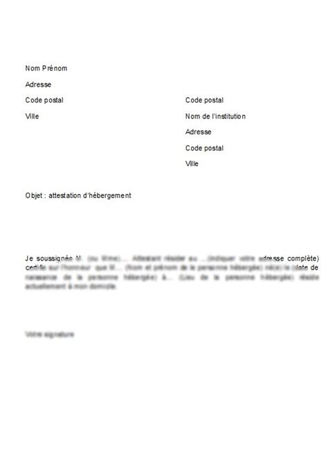Attestation La Letter Lettre De Demission Lyc 233 E Mineur Application Letter