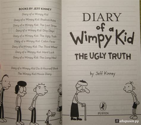 diary of a wimpy kid rodrick book report summary diary of a wimpy kid official site