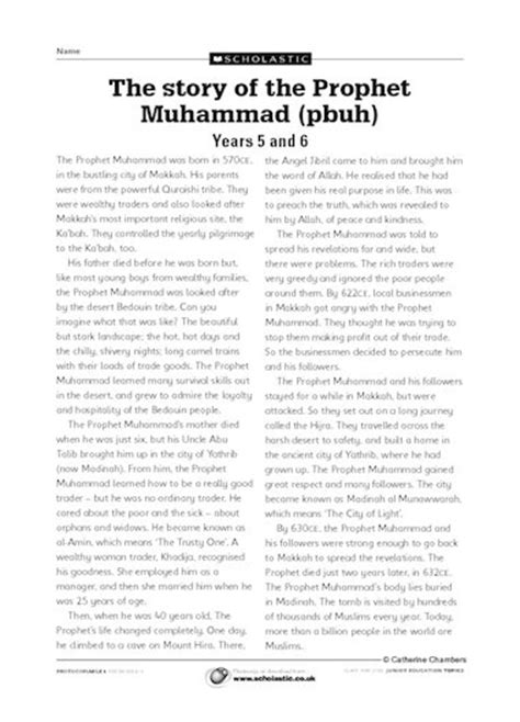 biography prophet muhammad pdf download life of prophet muhammad pdf