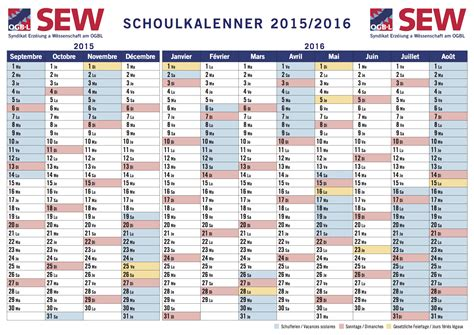 Calendar 2018 Luxembourg Www Sew Lu Calendrier Scolaire