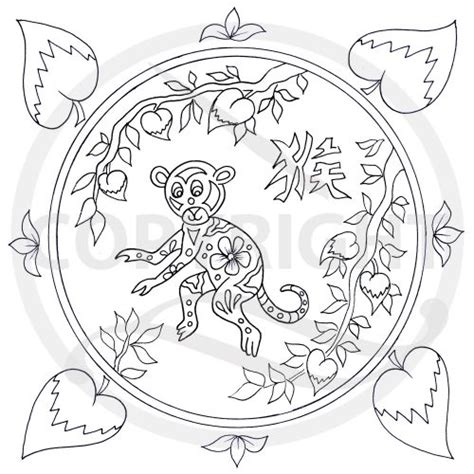 chinese monkey coloring pages coloring red brush art shop