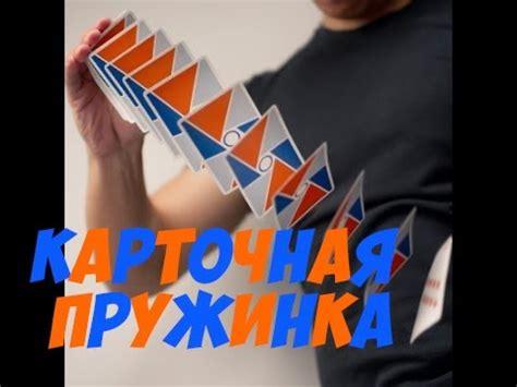 spring tutorial youtube kaushik карточная пружинка обучение card spring tutorial