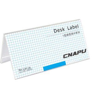 v shaped desk v shaped desk label 7 9 quot x 3 9 quot 200 x 100mm 1 41