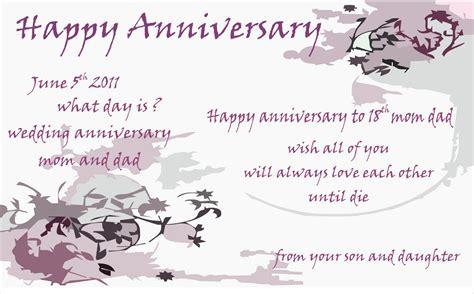gambar kata kata anniversary ke 3 bulan 28 images kartu ucapan selamat pernikahan bahasa