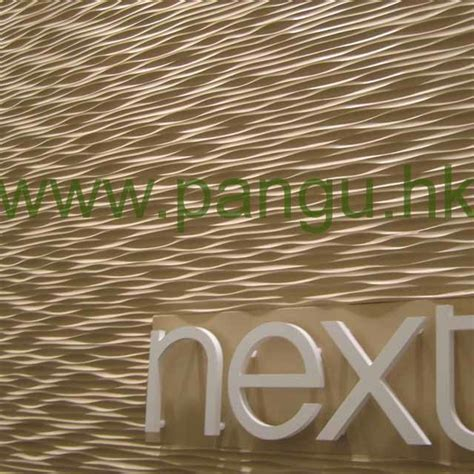 decorative panels china decorative wall panels china 3d wall panels 3d
