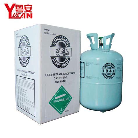Refrigerant 134a china refrigerant r134a china r134a refrigerant