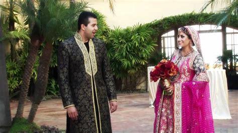 Najia baig marriage pics of maryam