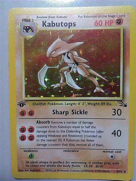 Card Original Gyarados Hologram Pre Release kabutops card images images