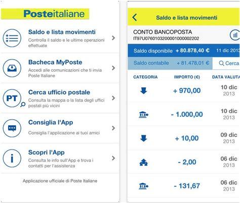 saldo banco posta conto bancoposta l app ufficiale su app store iphone