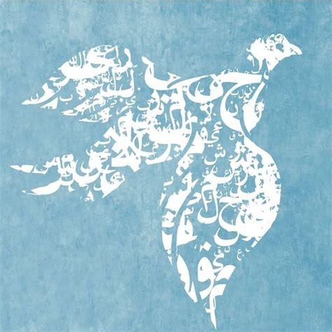 Islamic Artworks 8 islamic arabic and islamic on