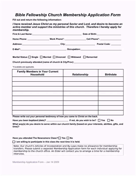 church membership update form template template