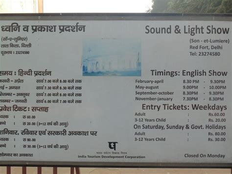 lights all ticket prices sound and light timings and ticket rates picture of