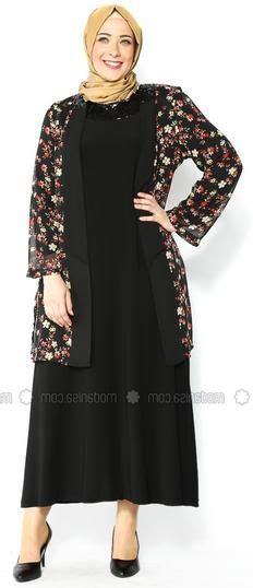 Desain Baju Batik Blazer | desain baju batik muslim untuk wanita gemuk jpg 232 215 538
