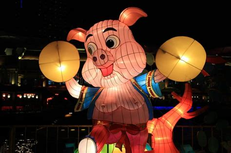 new year of the golden pig pig lantern stock image image of lunar lantern asia