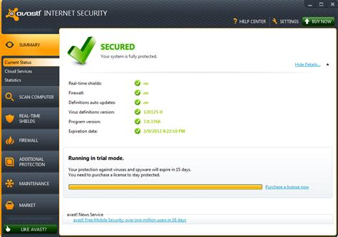 avast security 7 license key valid till 2050