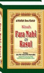 Kisah Para Shahabiyah Dan Tabiiyah children collection 25 sirah nabi buku sirah nabi