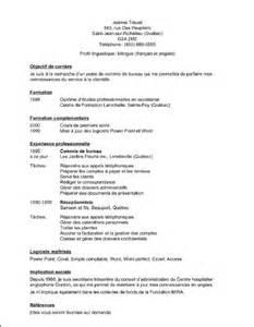 Lettre De Recommandation Traducteur Exemple Cv A La Canadienne Cv Anonyme