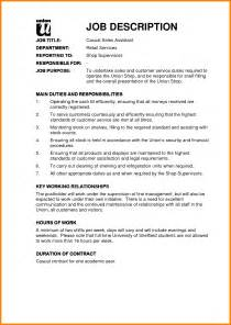 resume exles for retail positions descriptions of affect 6 duties of a sales associate job bid template