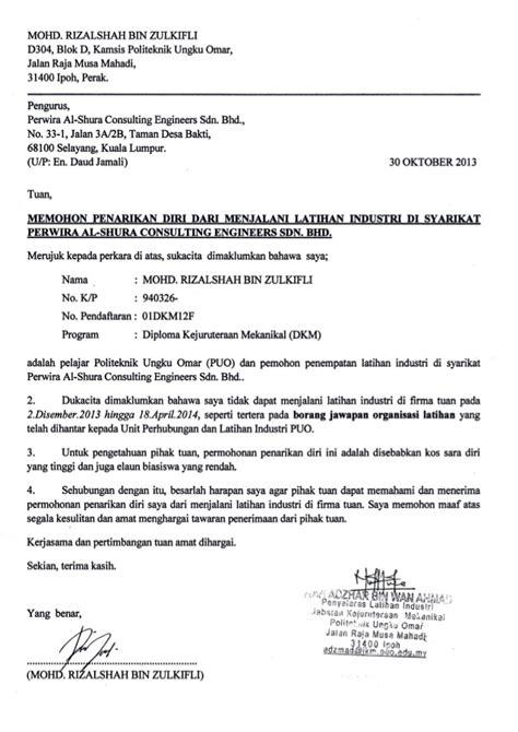 surat tarik diri dari firma latihan industri