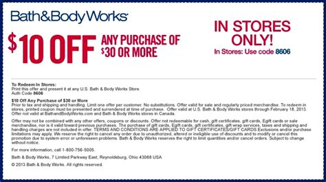 bed bath and bodyworks bath and body works printable coupons online