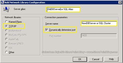 django test create test database for alias how to create sql server alias for sharepoint