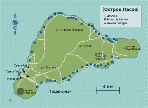easter island map file easter island map ru png