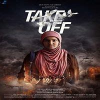 download mp3 from vimanam take off 2017 malayalam movie audio songs mp3 free