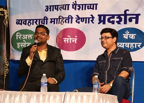 In Parle For Mba Freshers by Mba Ptva S Institute Of Management Arth Janiv 2015