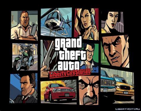 gta mod game download gta lcs2vp mod beta 1 5 full game for gta vice city