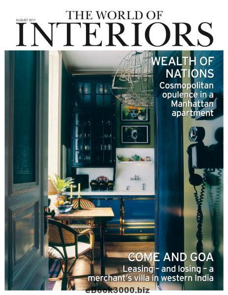 Home Interior Design Magazine Pdf Download interior design magazine india pdf free download bedroom