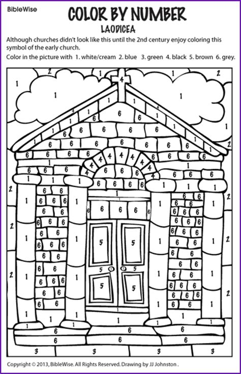 bible coloring pages color by number color by number church in laodicea kids korner biblewise