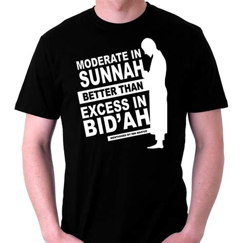 islamic t shirt this design promote a hadith from the prophet muhammad