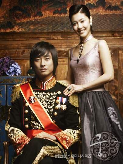film drama korea princess hours princess hours 궁 korean drama picture hancinema
